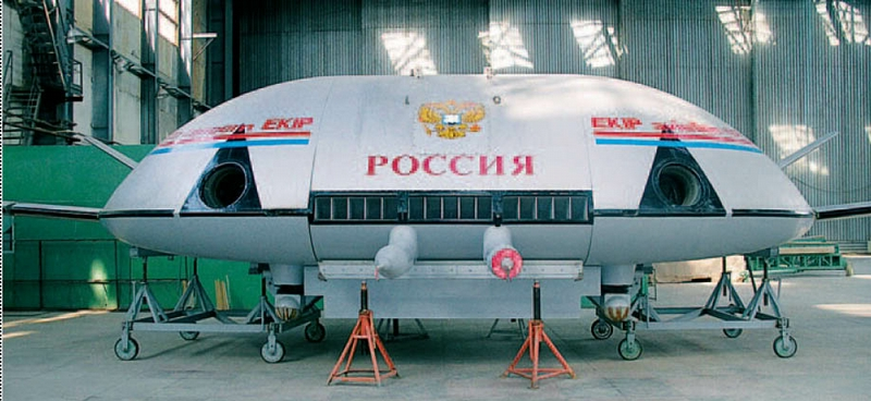 Russian Flying Saucer