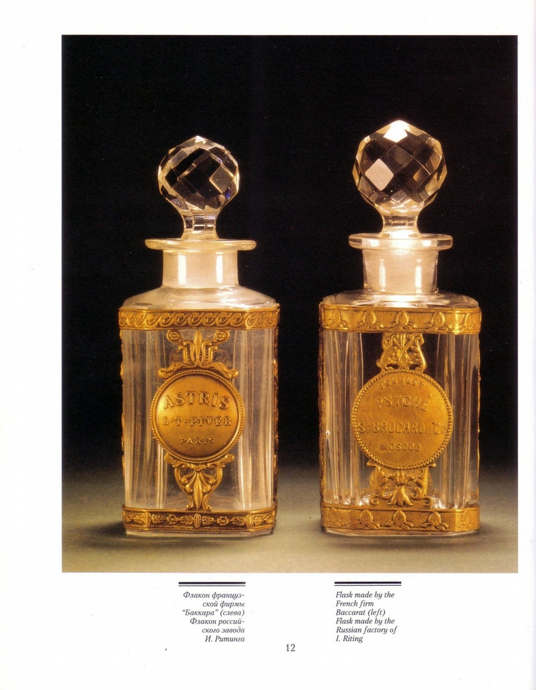 Old Russian Perfumery