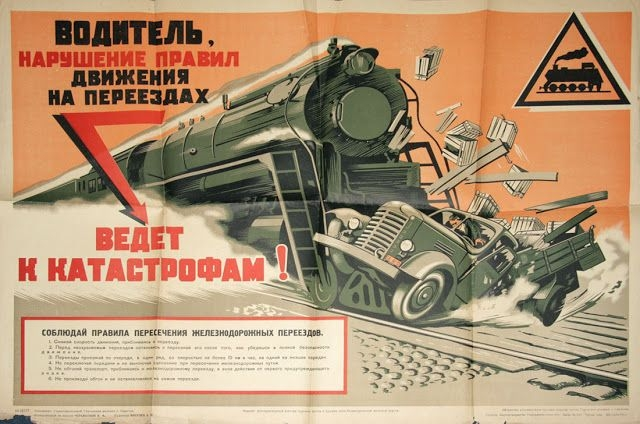 Road Safety Posters From the Soviet Past
