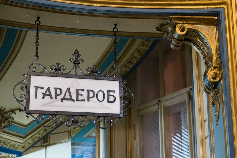Most Famous Russian Baths