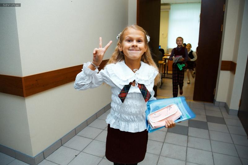 Happy School Moments