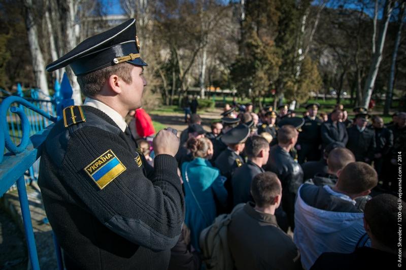 Crimea (Ukraine) Today