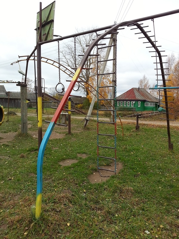 Tough Playground Made From Metal Scrap