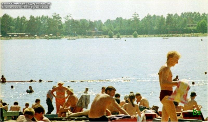 Soviet Beach