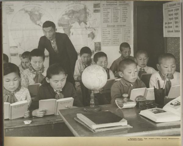 Happy Soviet Children