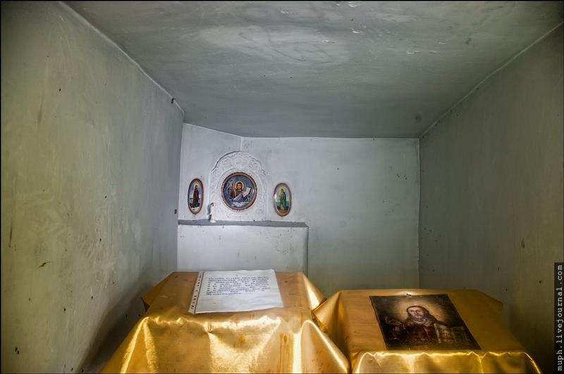 Unique Cave Convent Of Legends
