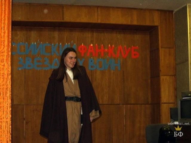 Party In a Russian Star Wars Fan Club