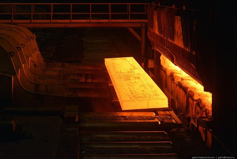 Big Russian Metallurgical Complex