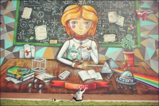 Russian Street Art: Some Cool Examples