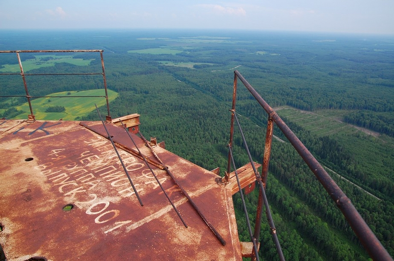 The Tallest Abandoned Structure In Russia