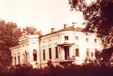 One Russian Estate of the Eighteenth Century