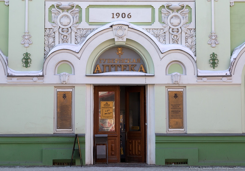 Beautiful Russian Architecture of Tomsk