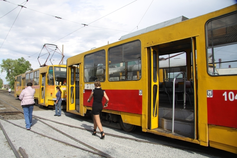Who Drives the Tram?