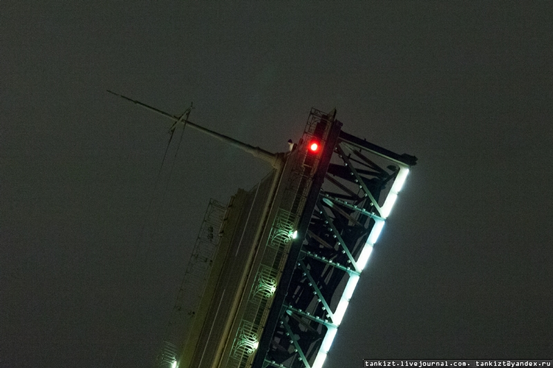 Night Fun On the Bridge