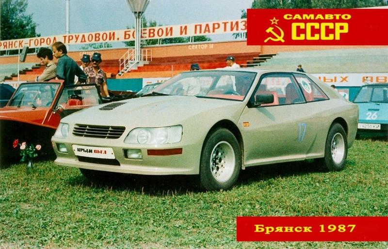 Custom Built Cars: Soviet Style 1987