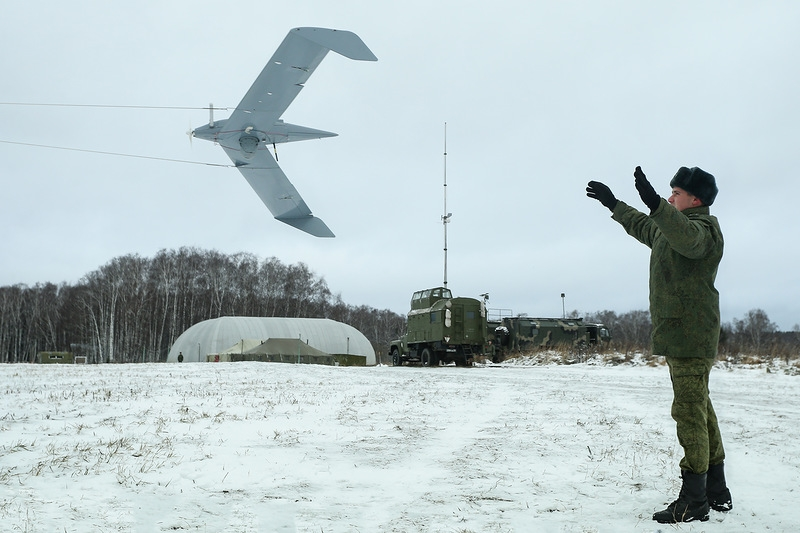 The Center of Unmanned Aerial Vehicles In Russia
