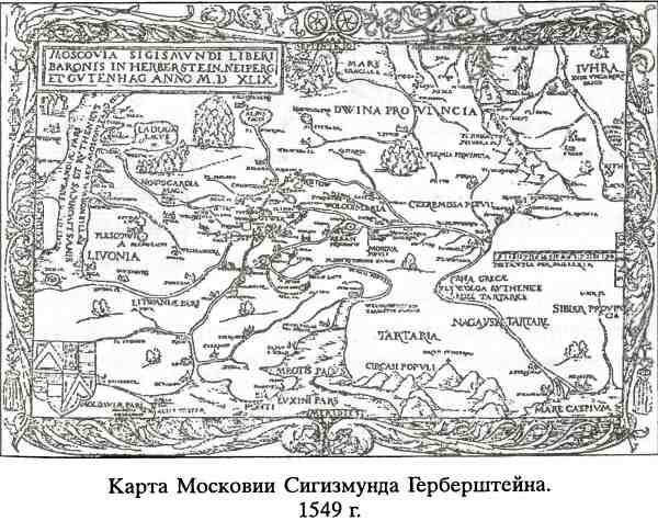 Mysteries of Ural