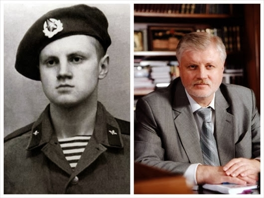 Russian Political Figures Now And Then