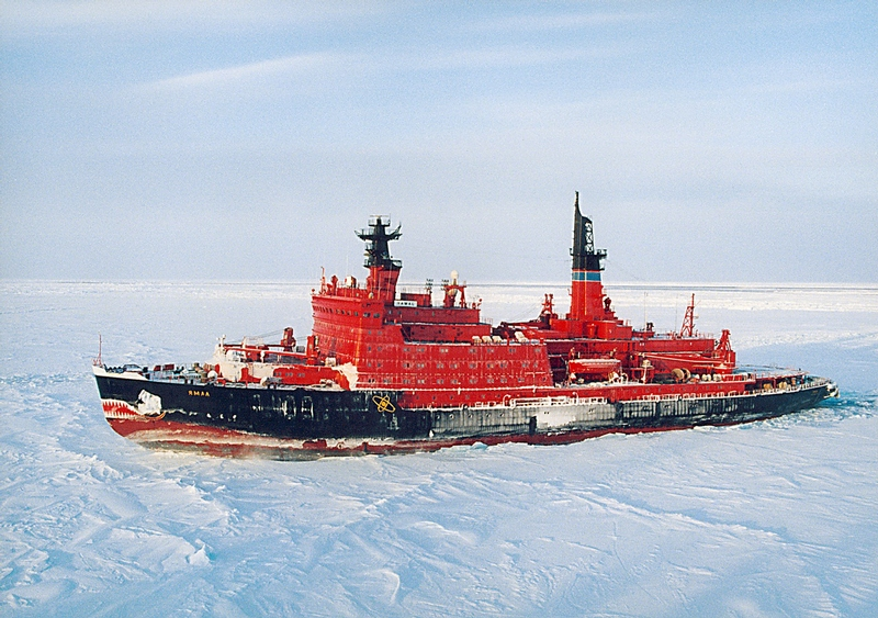 The Smiling Nuclear Icebreaker