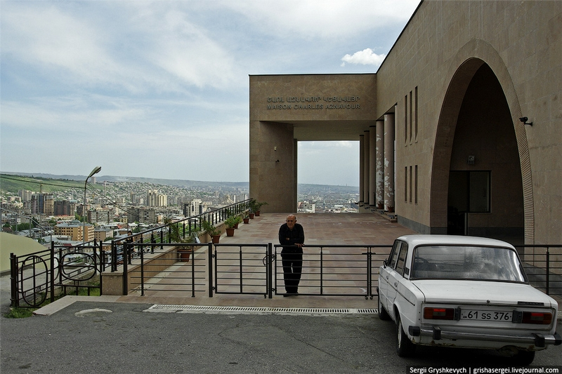 On a Visit to the Armenian Capital