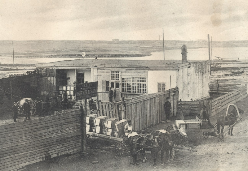 Russian Beer Warehouses In Days Of Old
