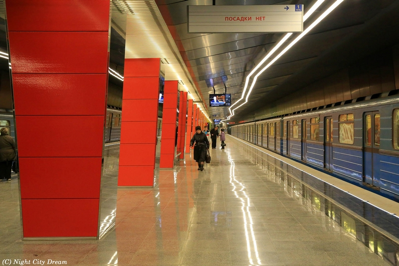 Pictures of the new subway station zhulebino in moscow probably it