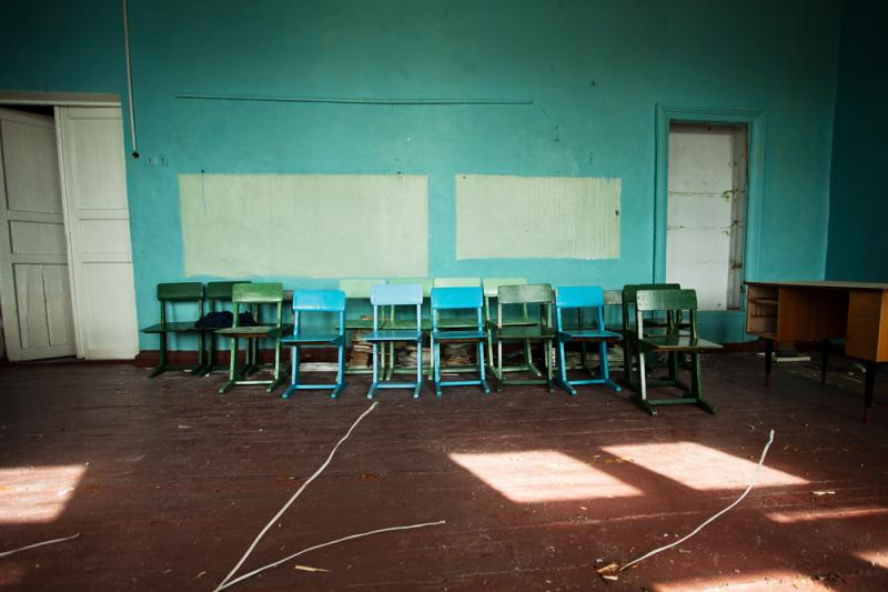 Abandoned School 13