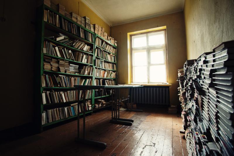 Abandoned School 4