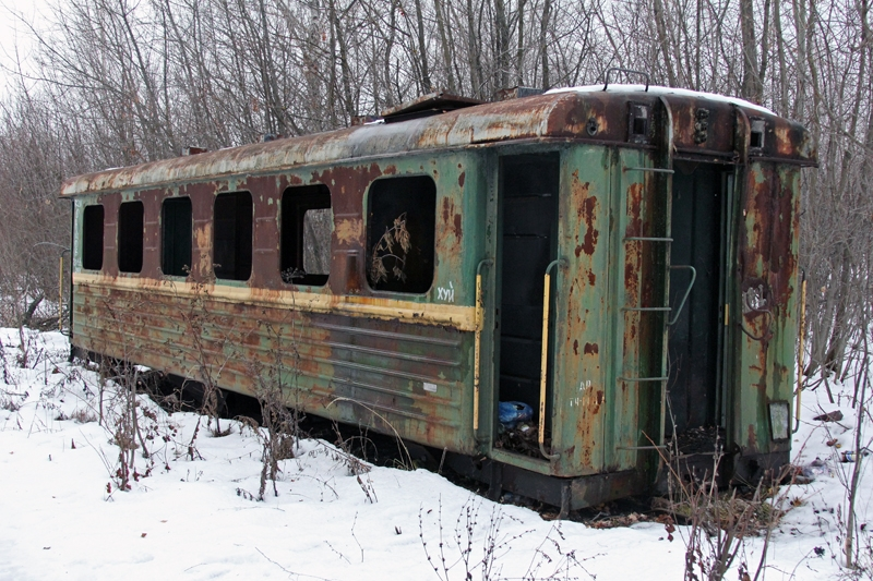 What Is Left From A Train Shed In The Ryazan Region