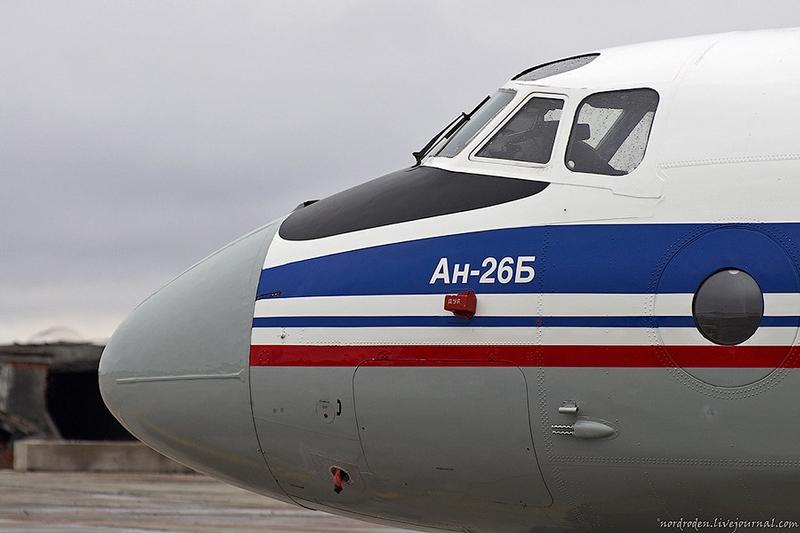 Workhorse of Russian Aviation: An-26B