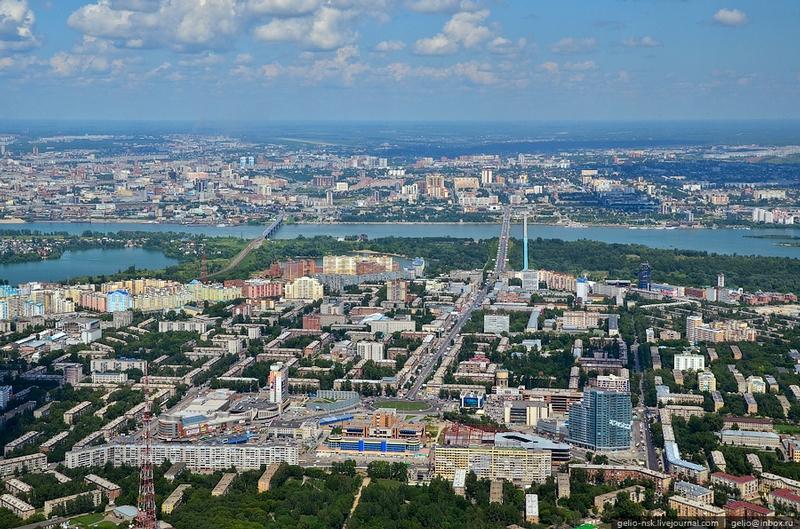 Bird Eye View Of Novosibirsk