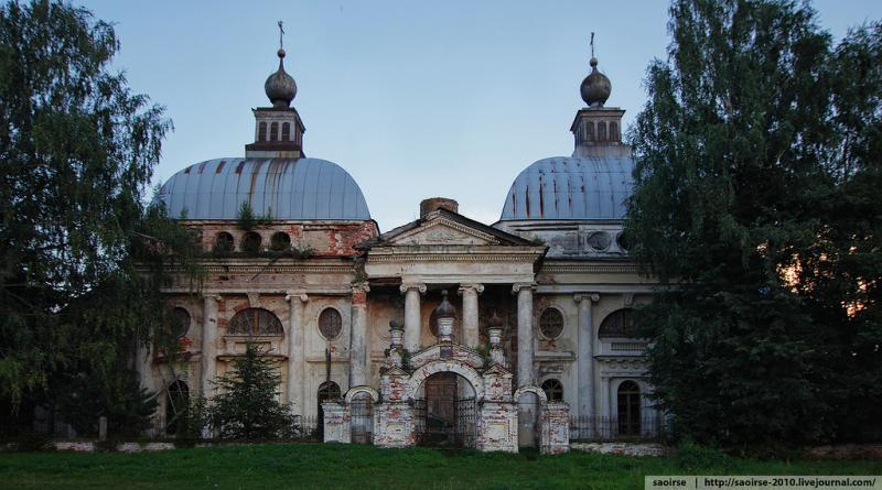 Cathedral of Virgin Mary of Kazan 1