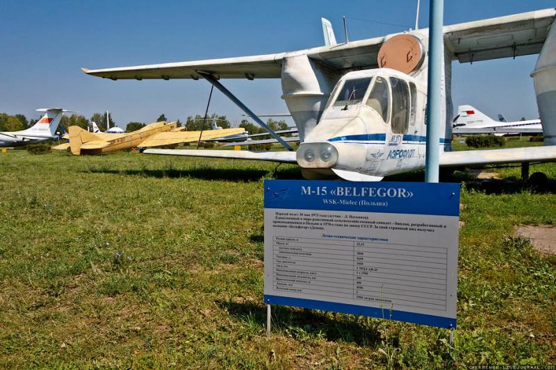 Civil Aviation 7