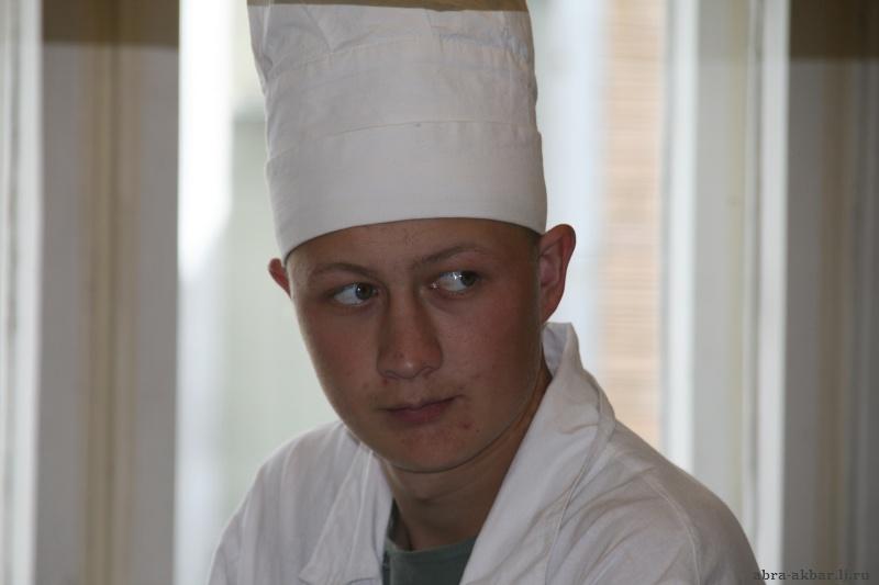 Cookery School 9