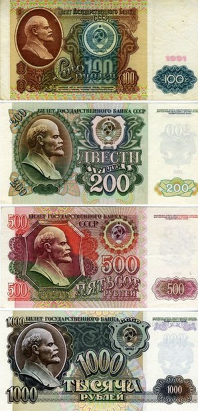 Currency Units 10