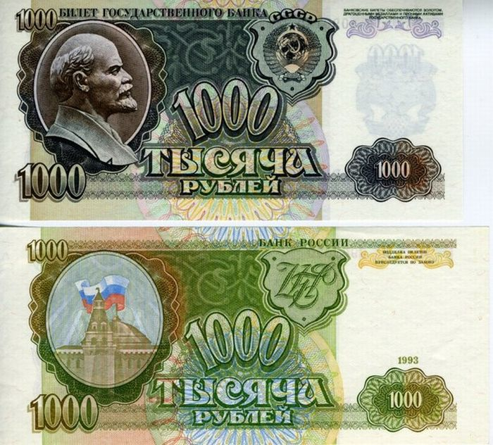 Currency Units 11