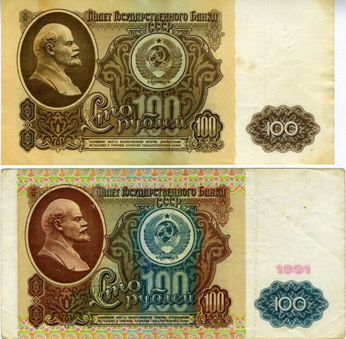 Currency Units 9
