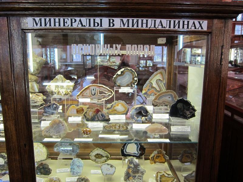Fersman Museum 15