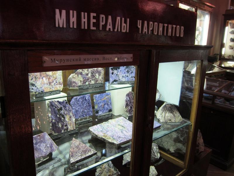 Fersman Museum 16
