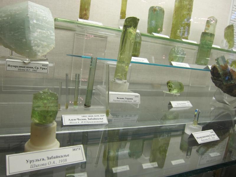 Fersman Museum 18