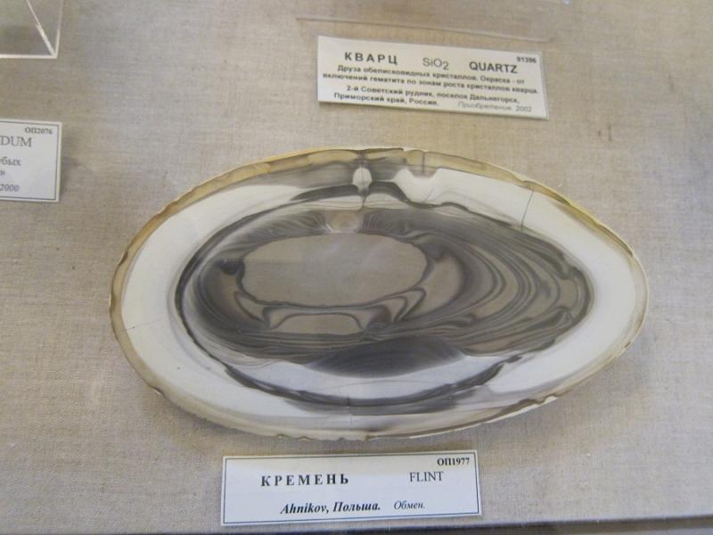Fersman Museum 19