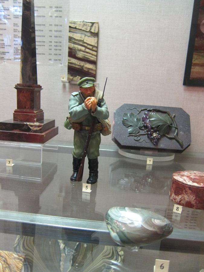 Fersman Museum 41