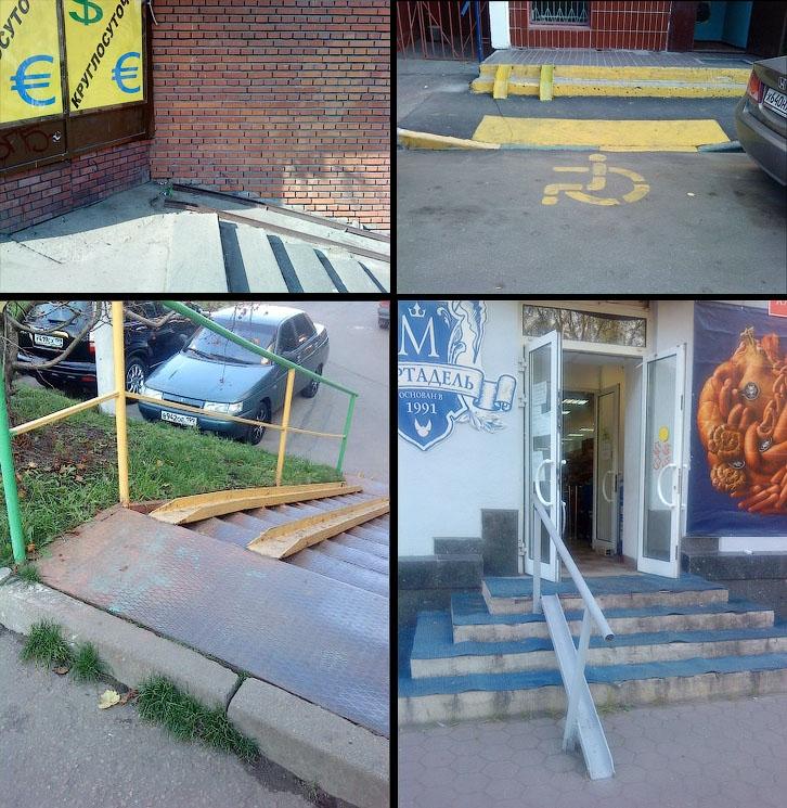 Strange Places Of Moscow