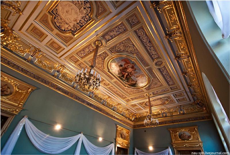 Mansion Museum In Saint Petersburg