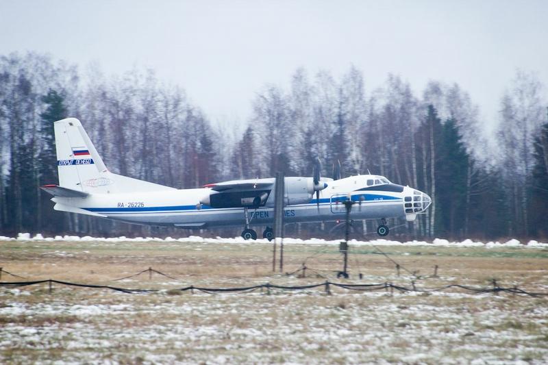 Air Base In Kubinka