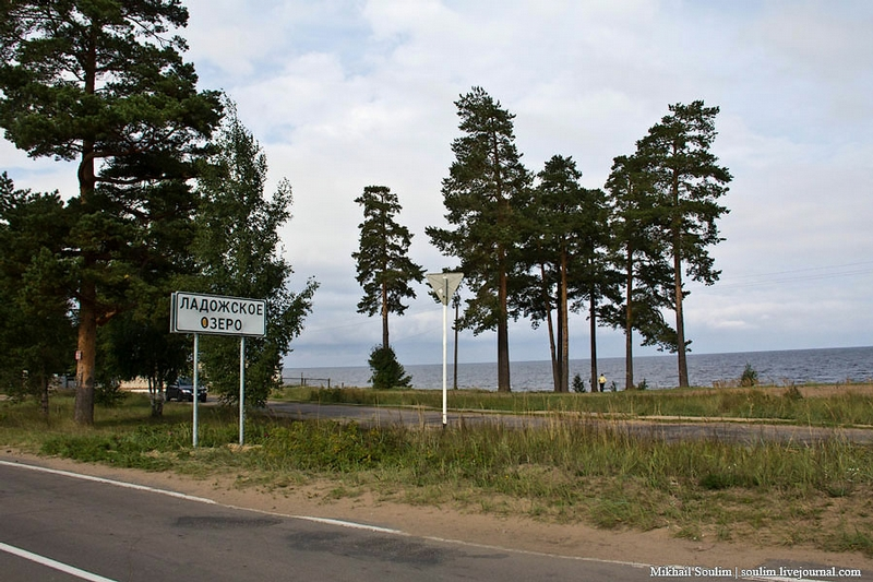 Lake Ladoga And The Road Of Life