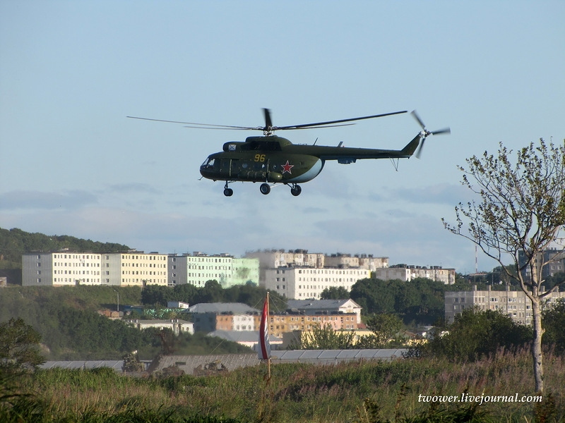 Landing Exercise In Kamchatka