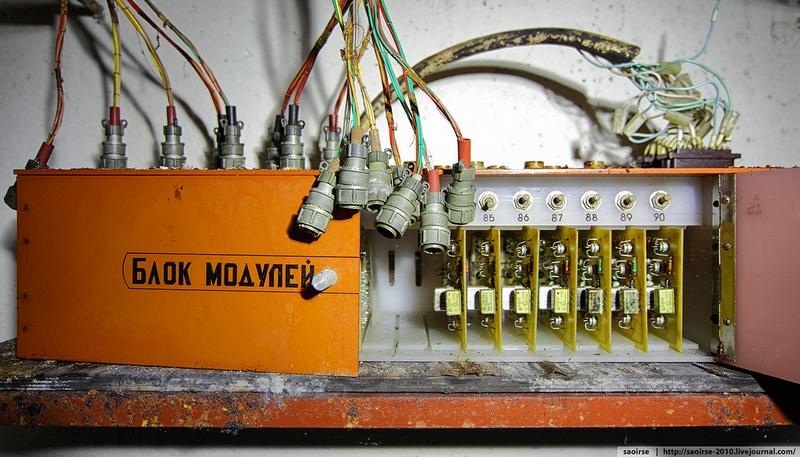 Inside of an Abandoned Lysimetric Station