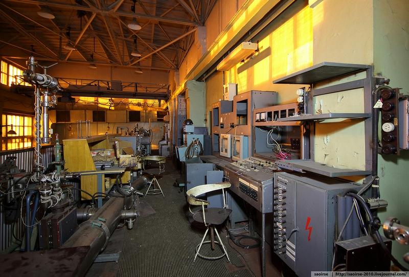 A Secret Laboratory Of Metallography