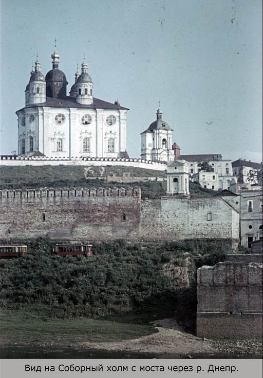 Coloured Photos of Occupied Smolensk